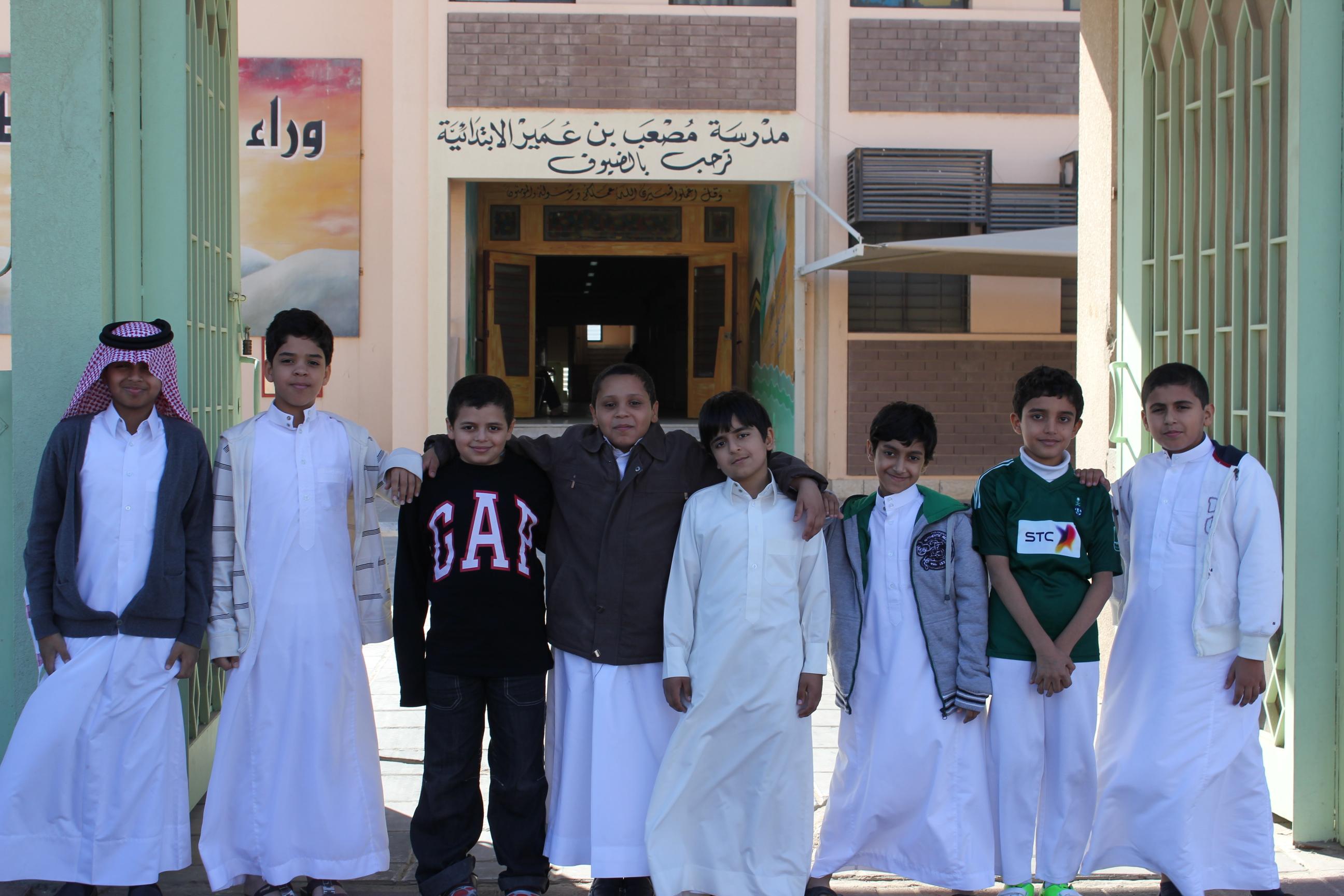 زيارة فريق المصادر لمركز مصادر مدرسة مصعب بن عمير الابتدائية