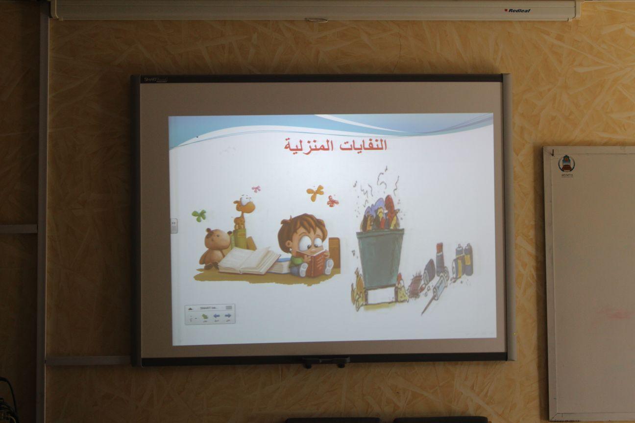 مع أ. محمد القحطاني لقاء الموهوبين الإثرائي في المصادر ( النفايات المنزلية )